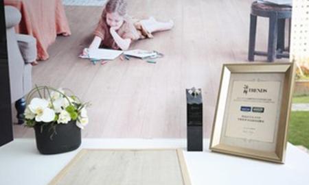 得高Quick-Step艺术木地板再次荣膺诠释风尚设计大奖