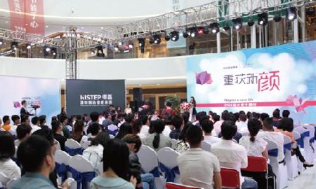 """得高""""重获新颜,2016设计师中国行""""西安站,盛大开幕!"""
