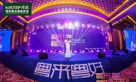 """中国室内设计年度盛典,得高荣耀加冕""""设计师信赖品牌"""""""
